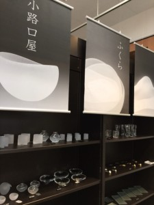 2015-11-23-shojiguchi-1
