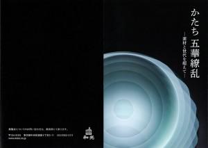 20180223kojima-1